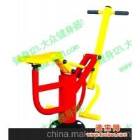 河北大众健身器材厂家直销户外健身器材之单柱健骑机