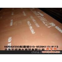 北京优质NM400耐磨板 宝钢NM400耐磨板正品