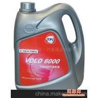 飞乐润滑油系列产品
