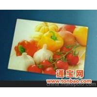 150*150*250*350各种规格厚度的钢化玻璃菜板