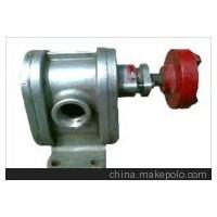 何氏泵业 2CY系列不锈钢齿轮泵 2CY-2.1