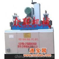 供应优质带钢抛光机ZL众联机械
