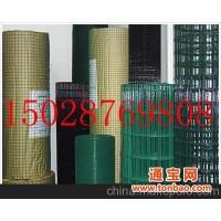 电焊网 镀锌电焊网 涂塑电焊网