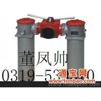 厂家直销:LXZ-800×80L-Y、LXZ-800×100L-Y吸油过滤器