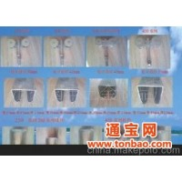 专业生产各种型号吊轮吊轨,销售各种工业门钢结构配件