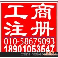 北京外汇管理局加急!北京外债管理科加急