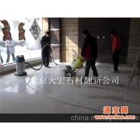 马坡大理石翻新公司,顺义区石材翻新公司找北京天宏专业大理石翻新