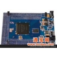 FPGA开发板EP3C120-IO核心板