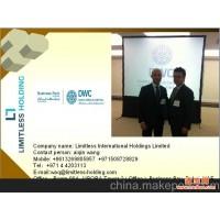 供应香港公司注册 迪拜公司注册服务
