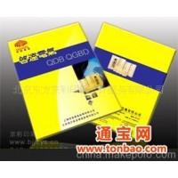 京彩印刷为您提供画册丨手提袋丨海报印刷