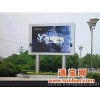 北京亮牌科技LED显示屏厂家