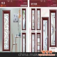 北京博源铝合金门,钛镁铝合金门生产厂家