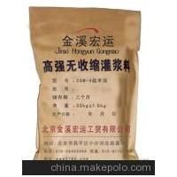 海林金溪宏运/CGM高强度微膨胀灌浆料厂家