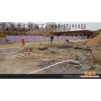 北京基坑降水 北京井点降水 北京建筑降水57191025