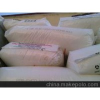 供应燕山石化4220聚丙烯 PPR4220