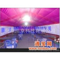 北京川京科技有限公司