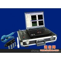 伊麦特EMT690系列设备故障综合诊断系统EMT690D8