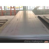 北京高强板Q460C