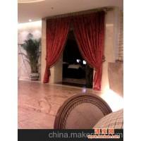 北京定做窗帘定做办公窗帘定做电动窗帘定做百叶窗帘定做维修窗帘