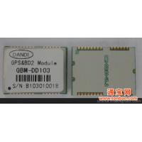 供应DANDI  GBM-DD103  北斗&GPS双模模块