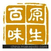 原生百味供应链有限公司(北京)诚邀食品类企业招商加盟