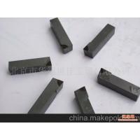 各种型号超硬车刀(金刚石、聚晶立方氮化硼)
