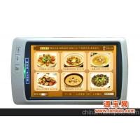 餐行健电子菜谱,实用的电子菜谱