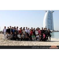 """2011年中东迪拜建材展""""迪拜BIG5-迪拜五大行业展-吴艺"""