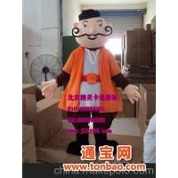 出售北京精灵卡通服装,动漫天津行走人偶服饰,巴依老爷