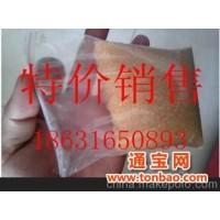 阳离子交换树脂001*7强酸性苯乙烯 特价销售