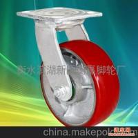 8寸铁芯聚氨酯万向脚轮 PU静音耐磨轮子 铸铁不锈钢工业脚轮