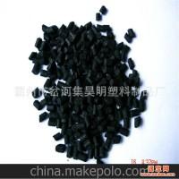 PP 特级黑色打包带进口聚丙颗粒 浮水料
