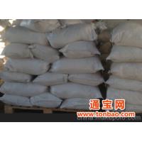 供应J-01   2,4滴原药,2,4丁酯,2,4二甲胺盐