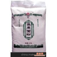 批发供应草原荞麦面粉