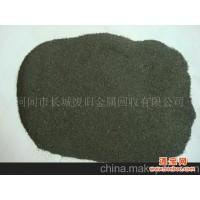 铸造碳化钨