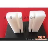 聚乙烯滑块 聚乙烯滑道 聚乙烯案板加工厂家