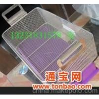 供应HR480*285*140超声波清洗机篮筐
