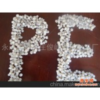 PE塑料再生颗粒