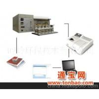 人造板甲醛检测系统(气体分析法)