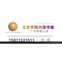 1黑龙江晨报广告代理公司_