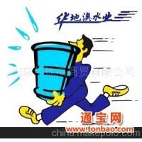 北京海淀送水