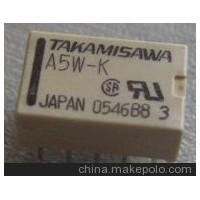 A5W-K 富士通继电器
