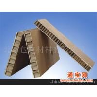 蜂窝纸芯、蜂窝纸板、托盘-蜂窝纸芯、蜂窝纸板、托盘