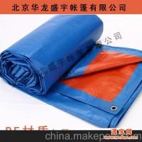 厂家直销高品质PE防雨防晒篷布塑料布货场盖布防雨布