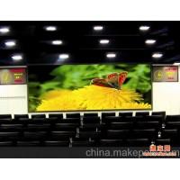 供应专业LED屏制造公司