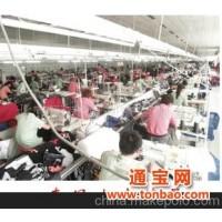 北京阿齐姆制衣有限公司承接服饰加工