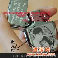 北京通州马驹桥激光打标公司铜牌标牌腐蚀制作