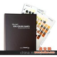 Munsell-11蒙赛尔土壤色彩图表(耐洗型)