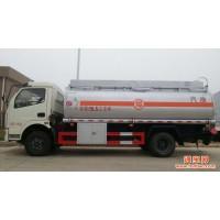 绍兴市新昌县油罐车3到5吨8吨15吨厂家直销 包上户 质量保证