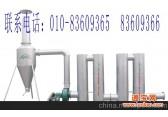 北京北方火车头科技有限公司,木炭机,新型木炭机,机制木炭厂